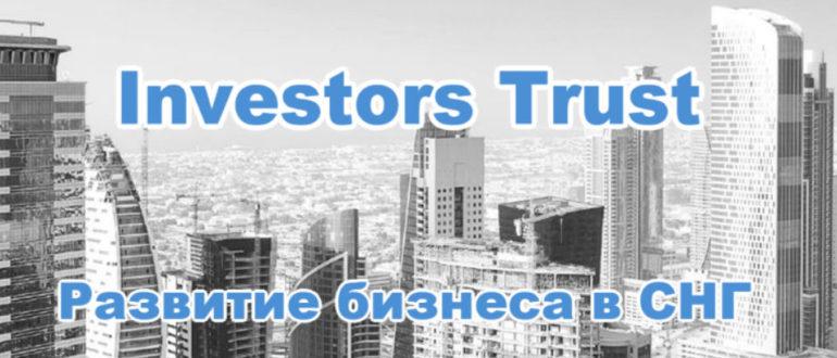 unit-linked открыть полис Investors Trust