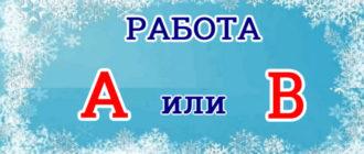 Независимый финансовый советник Владимир Авденин консультация