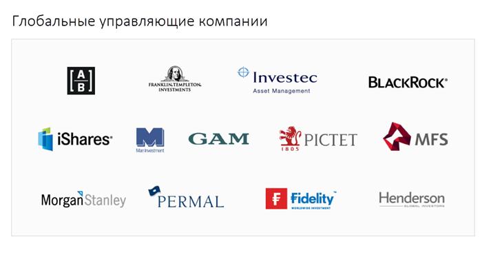 Взаимные фонды мировых управляющих компаний, доступные в инвестиционных планах Investors Trust с регулярными взносами