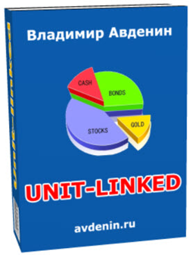 Новые unit-linked планы Evolution Plus и Evolution Select