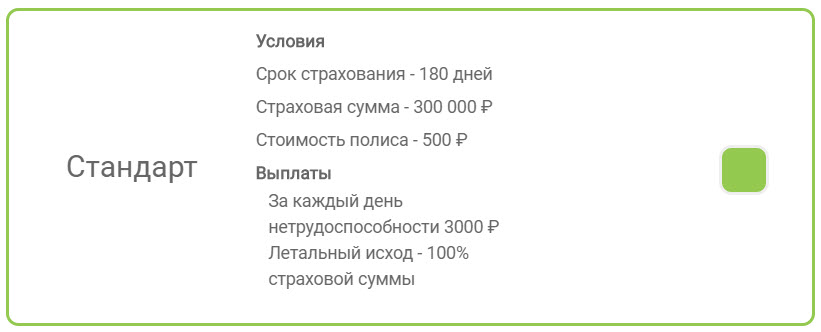 Банк Восточный предлагает страховку от коронавируса в России совместно с компанией АрсеналЪ